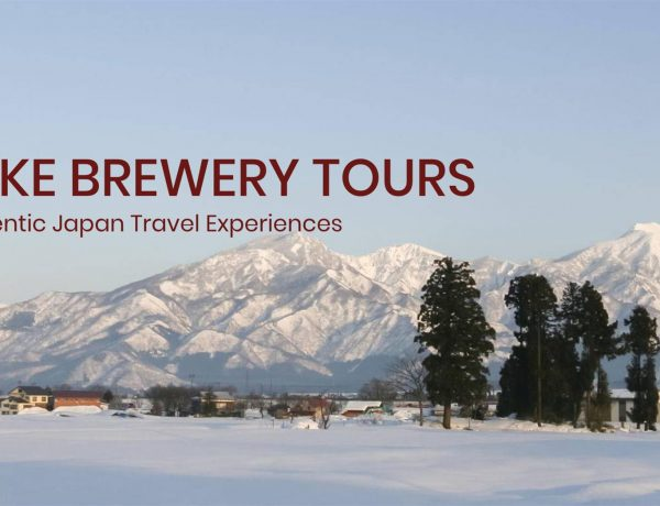 Sake Tours by Enakamura Agency