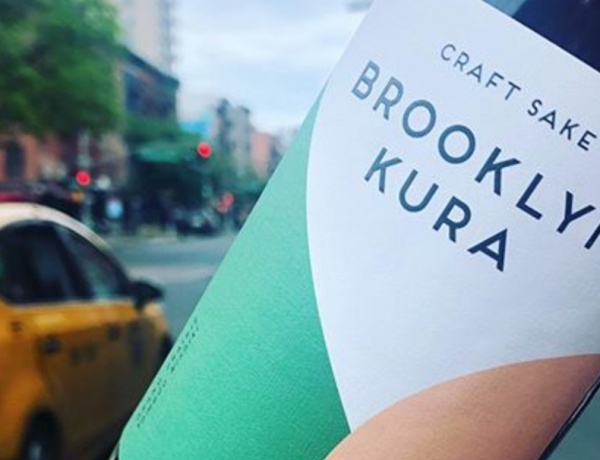 Brooklyn Kura: New York's First Sake Brewery