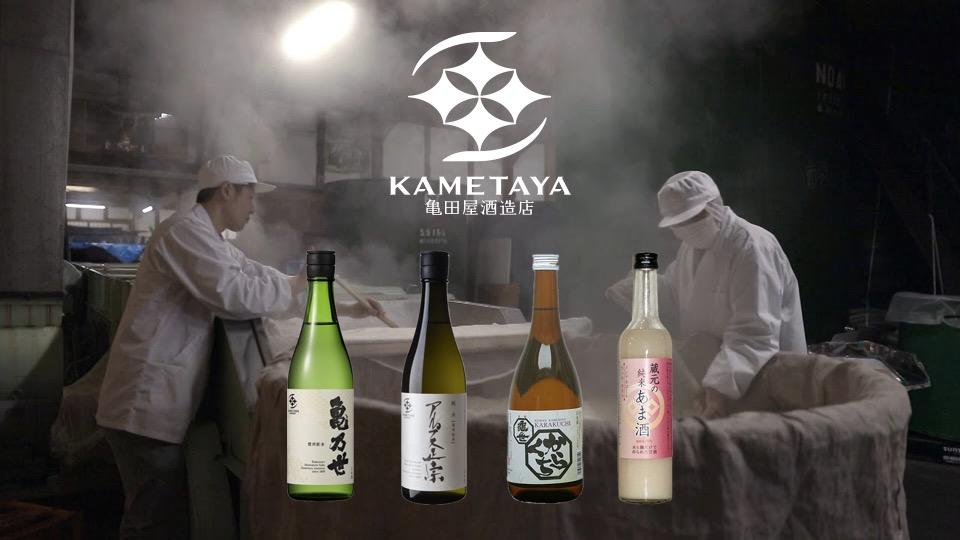 Kametaya